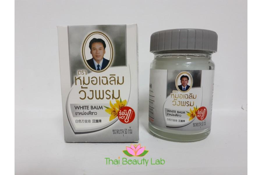 Тайский бальзам WANG PROM White balm/Белый бальзам
