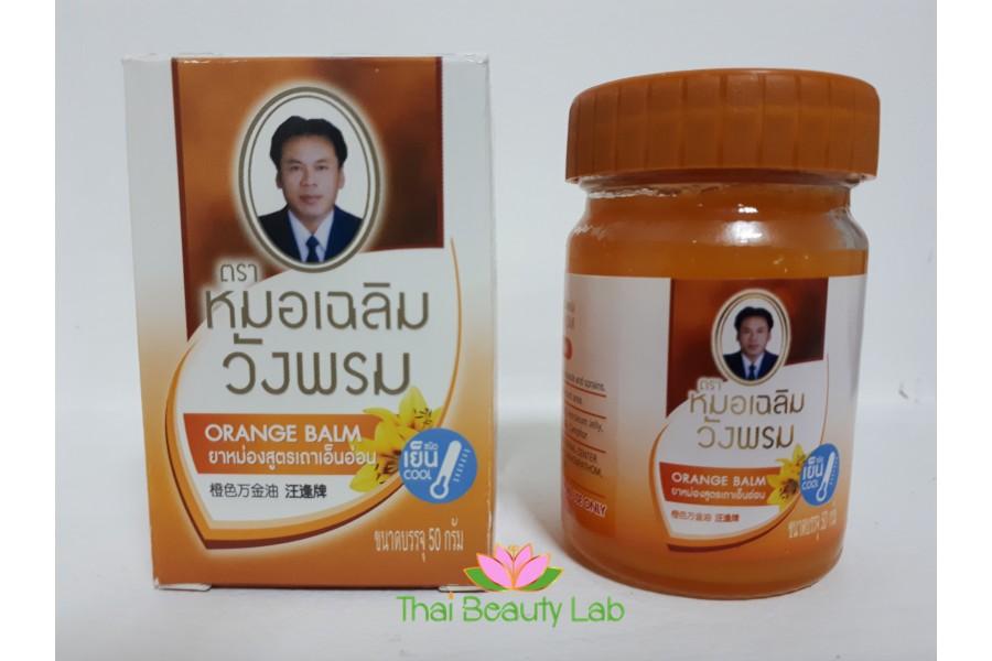 Тайский бальзам WANG PROM Orange balm/Оранжевый бальзам