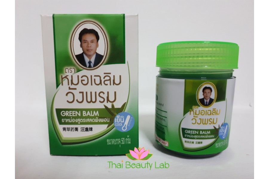 Тайский бальзам WANG PROM Green balm/Зеленый бальзам