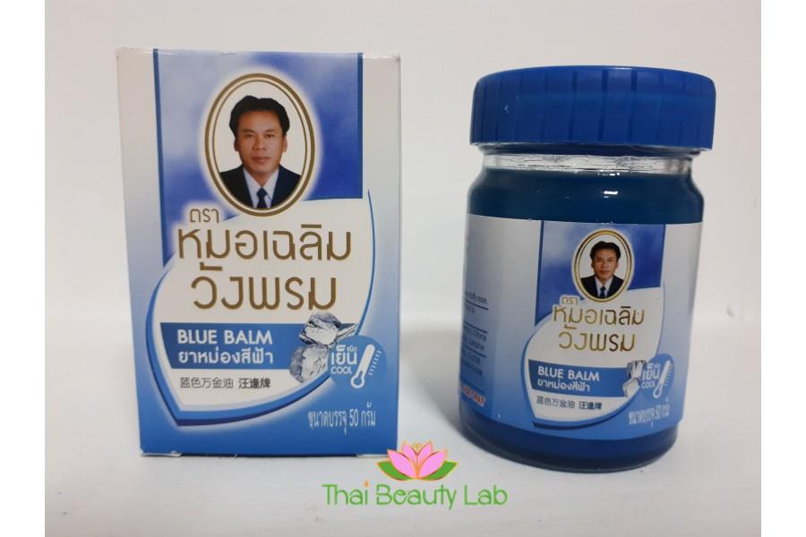 Тайский бальзам WANG PROM Blue balm/Синий бальзам