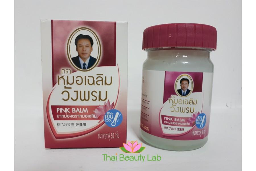 Тайский бальзам WANG PROM Pink balm/Розовый бальзам