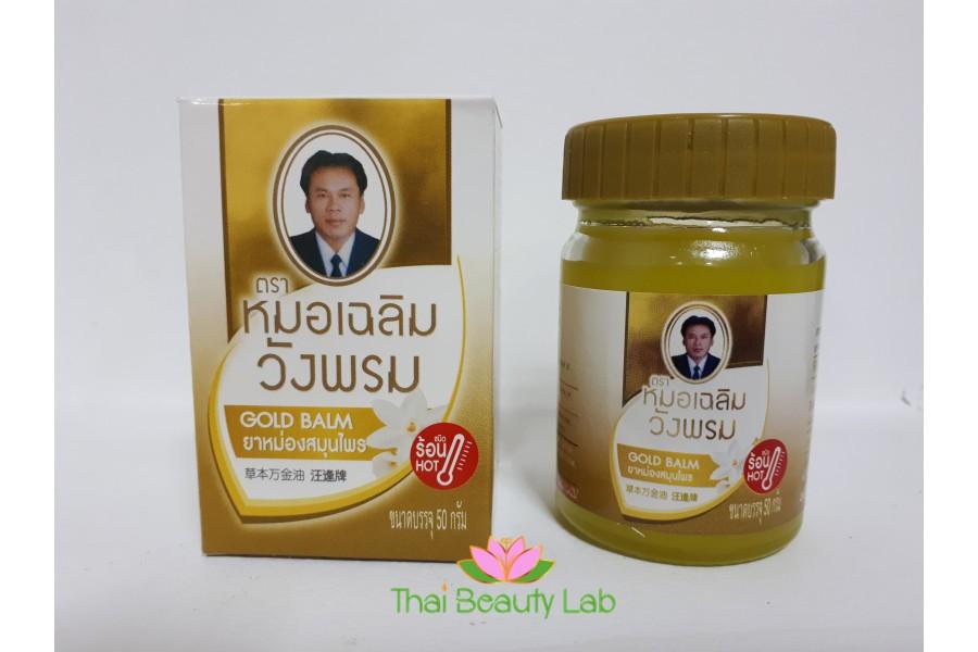 Тайский бальзам WANG PROM Gold balm/Золотой бальзам